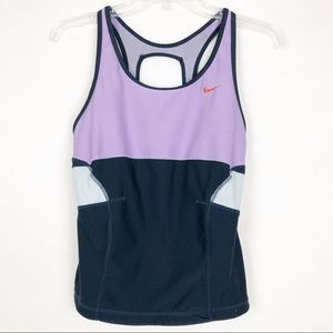 Nike | Fit Dry Sports Top